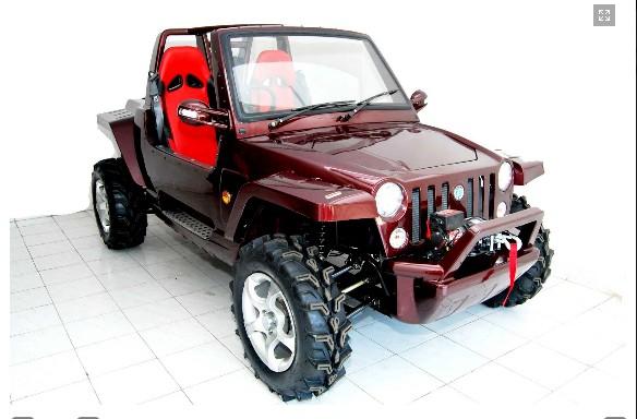 Nebula ATV