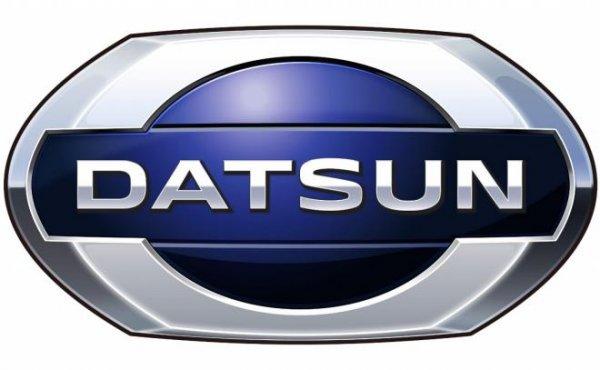 Datsun-BrandUnveilingINDIA01 resizedimage600370-Datsun-logo2