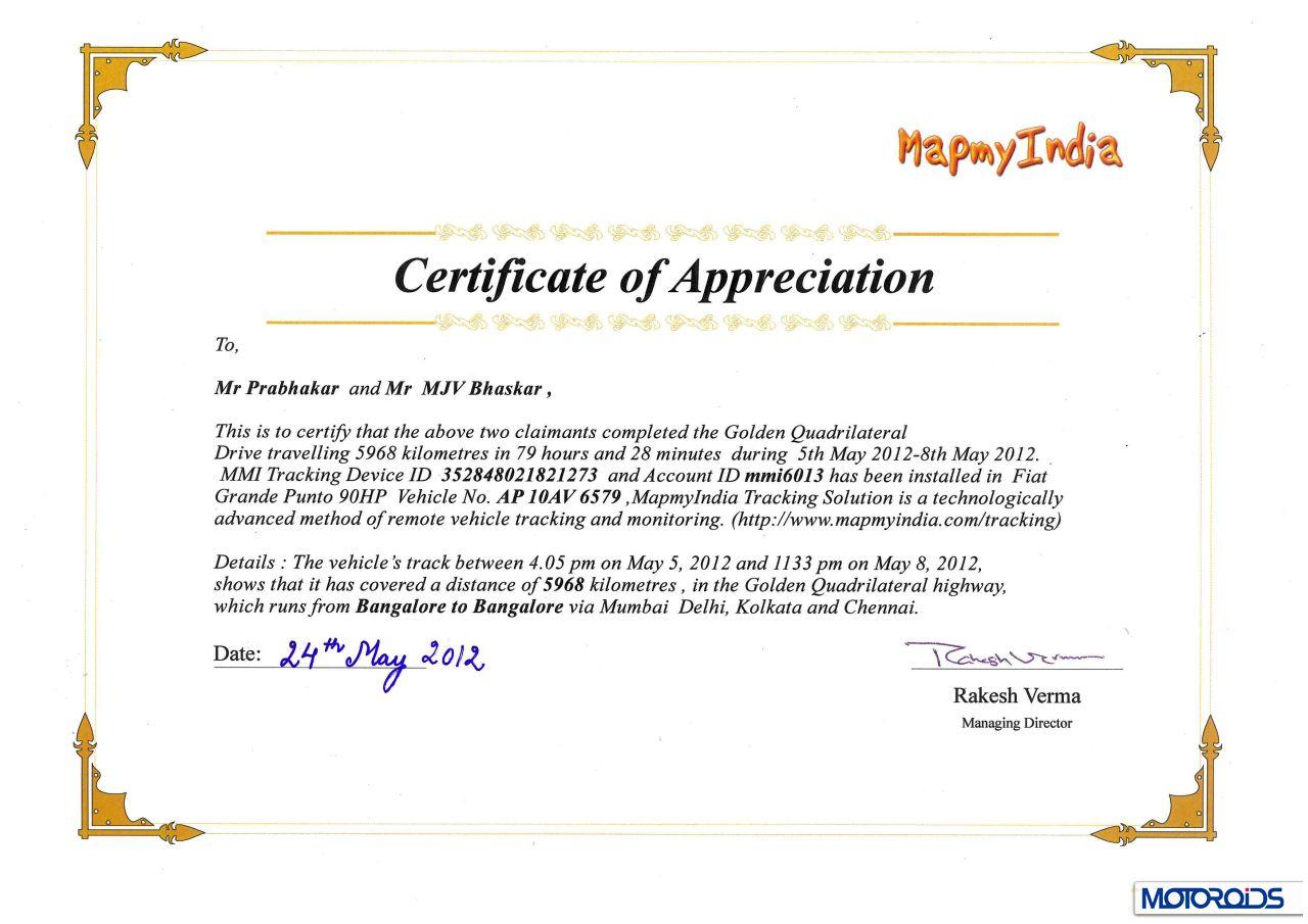GQ-certificate