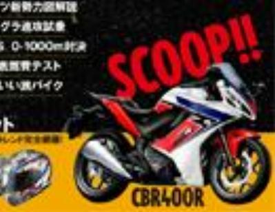 CBR400R