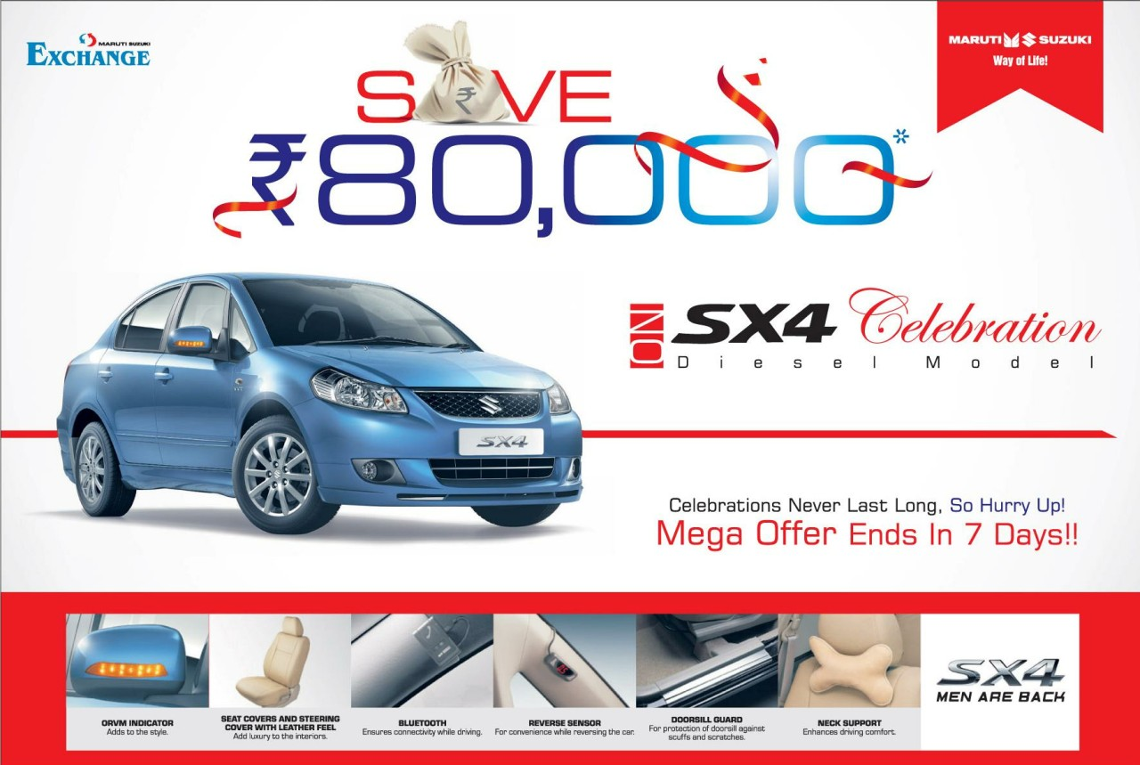 Maruti SX4 Celebration Edition Maruti Suzuki offering discount of INR 80000 via SX4 Celebration edition