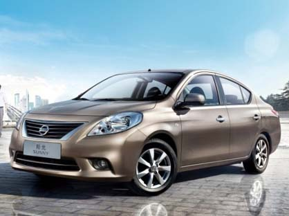 Nissan to launch new dealership outlet in Mumbai