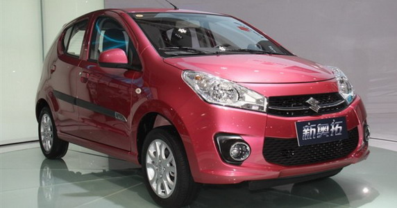 Maruti Suzuki A Star Facelift Launch this Year