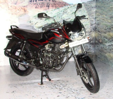 Bajaj Launches The Discover 150 Price Specifications And All The