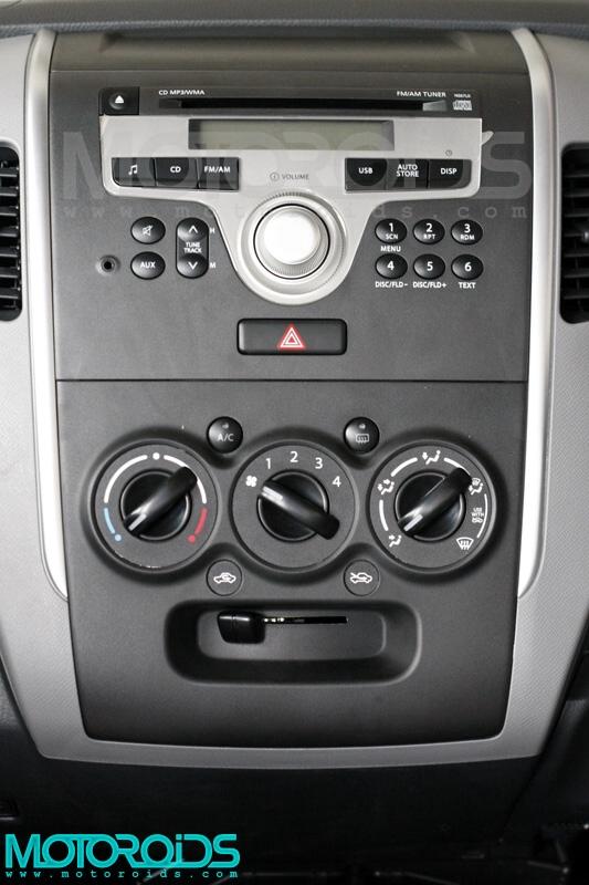 2010 wagon r motoroids interior 5