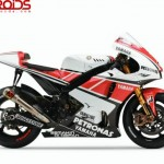 Breaking: Yamaha M1 50th Anniversary celebration livery