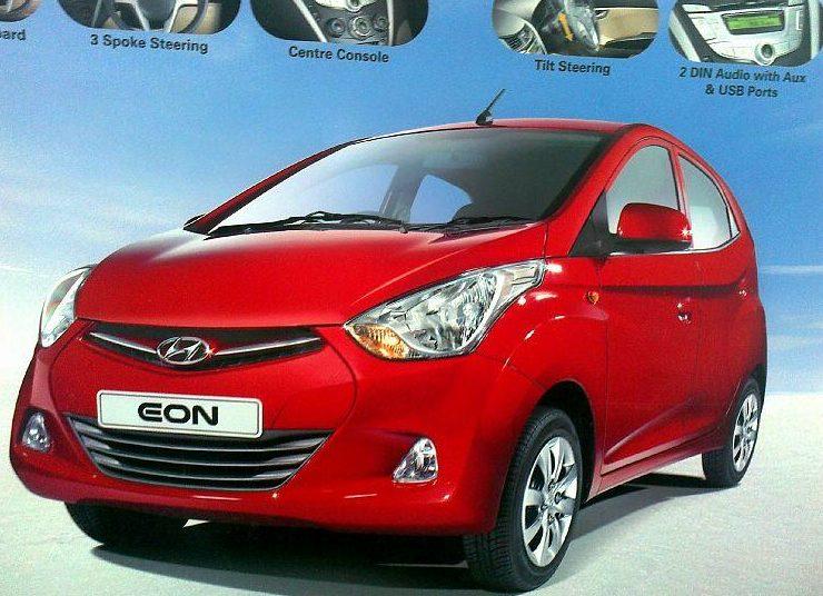 Hyundai-Eon-pics-2  Hyundai-Eon-pics-5  Hyundai-Eon-14  Hyundai-Eon-1