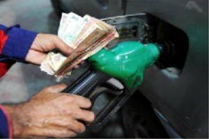 Petrol to Become Cheaper