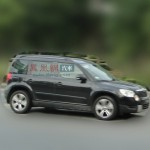 Skoda Yeti Long Wheelbase Caught Testing