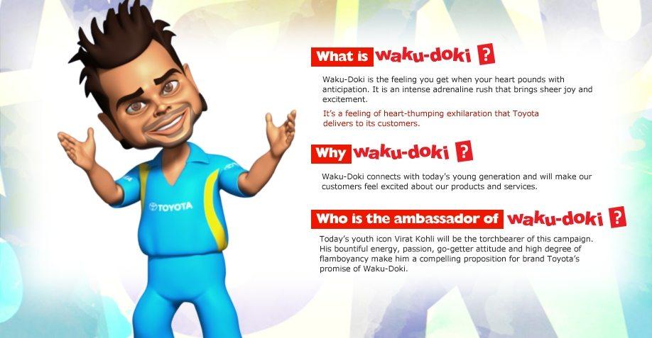 Toyota Launches Waku Doki Festive Dhamaka