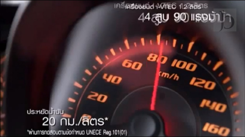 Honda-Brio-Amaze1 Honda-Brio-Amaze-12 motoroids-pramotion-728 Honda-Brio-Amaze-2 Honda-Brio-Amaze-31