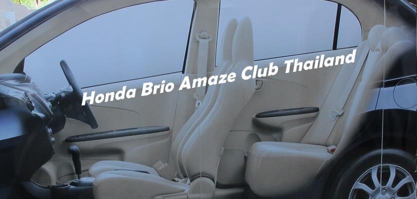 Honda-Brio-Amaze-32 motoroids-pramotion-728 Honda-Brio-Amaze-21 Honda-Brio-Amaze-Review-4 Honda-Brio-Amaze-11 Honda-Brio-Amaze-Review-5 Honda-Brio-Amaze-Interiors1 Honda-Brio-Amaze-Interiors-1