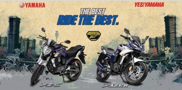 Yamaha FZS and Fazer Limited Edition Launched
