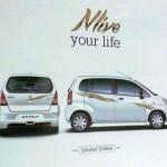 Maruti Suzuki Estilo NLive Limited Edition Launch Soon