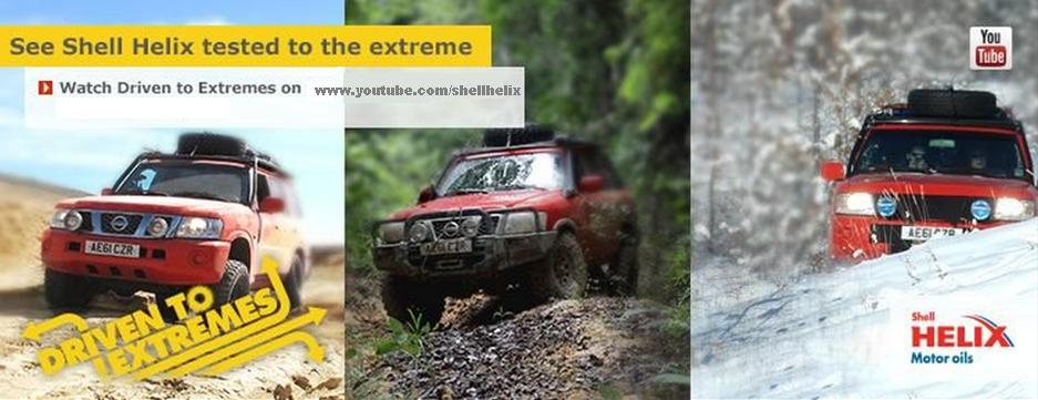 Shell Helix presents Driven To Extremes
