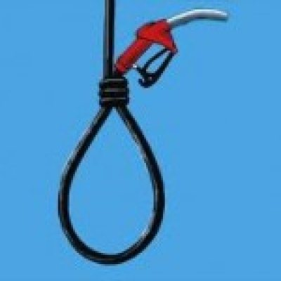 Petrol Price Rise: Becomes costlier by INR 1.4 per litre