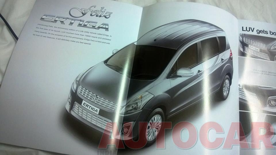 Ertiga Feliz Limited Edition -2