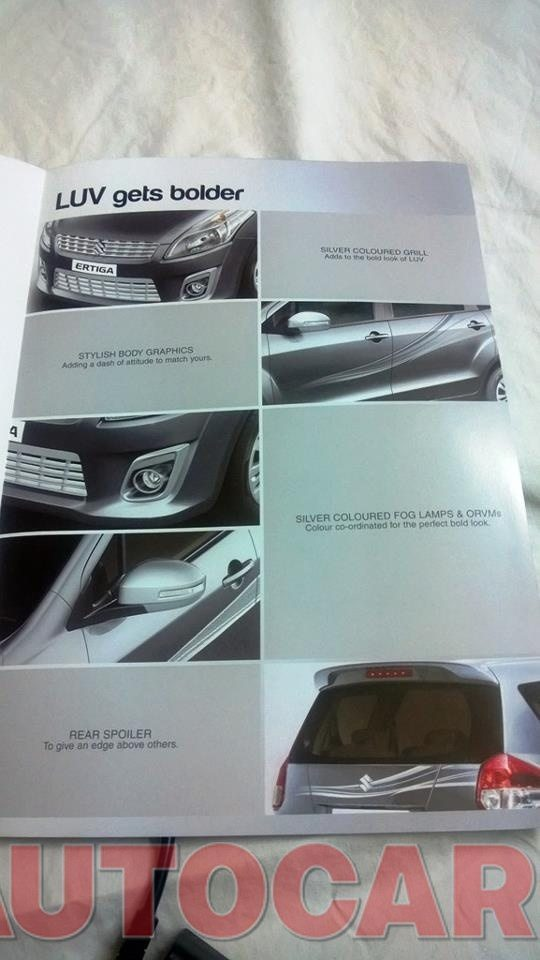 Ertiga Feliz Limited Edition -4