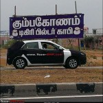 Next gen 2015 Hyundai i20 spotted testing in India