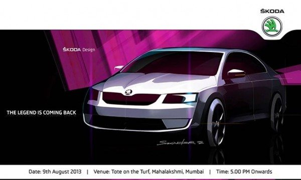 new car launches august 2013New 2013 Skoda Octavia to step into Indian car market on Aug 9