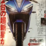 Another rendering of the Yamaha R25 surfaces on the web