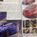 Has the 2015 Lexus RC F leaked?