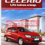Check out the Maruti Celerio brochure images; Launch soon