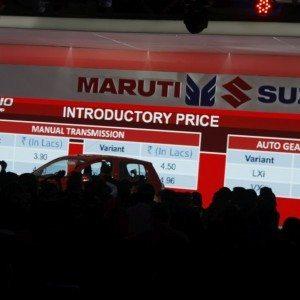 Maruti Suzuki Celerio exterior Auto Expo 2014 (5)