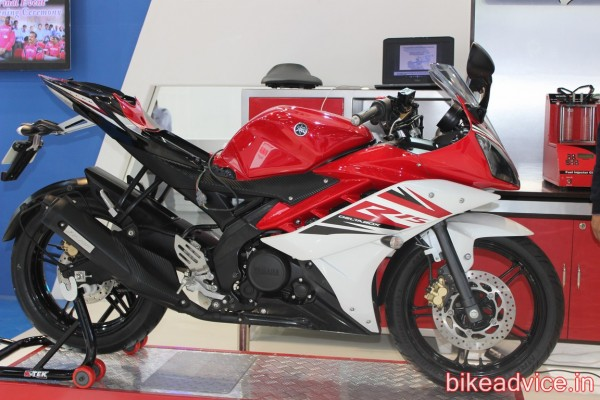Yamaha R15 Price New Model