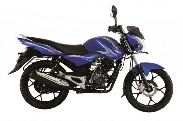 Bajaj Discover 125cc Price