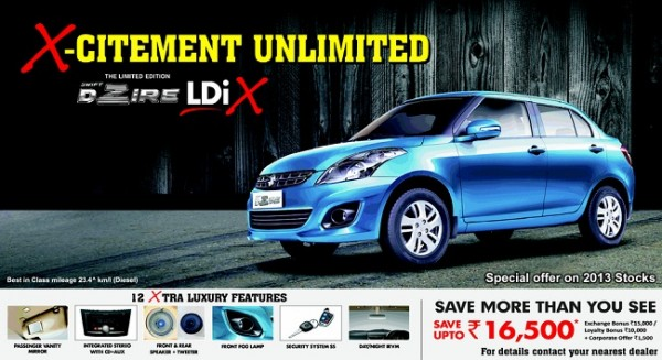 New Maruti Suzuki Swift DZire LDiX Limited Edition variant launched