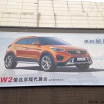 Promotional banner gives a glimpse of Hyundai ix25 compact SUV