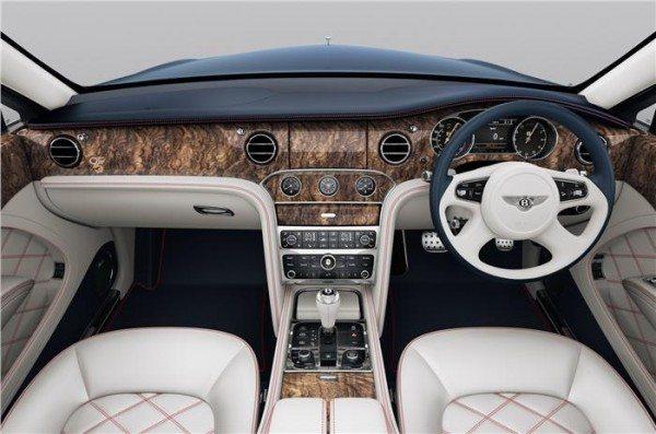 Bentley Mulsanne 95 Limited Edition Model Revealed