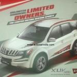 Mahindra XUV500 Sportz Limited Edition Leaked