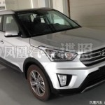 Hyundai ix25 Spied Uncamouflaged in China