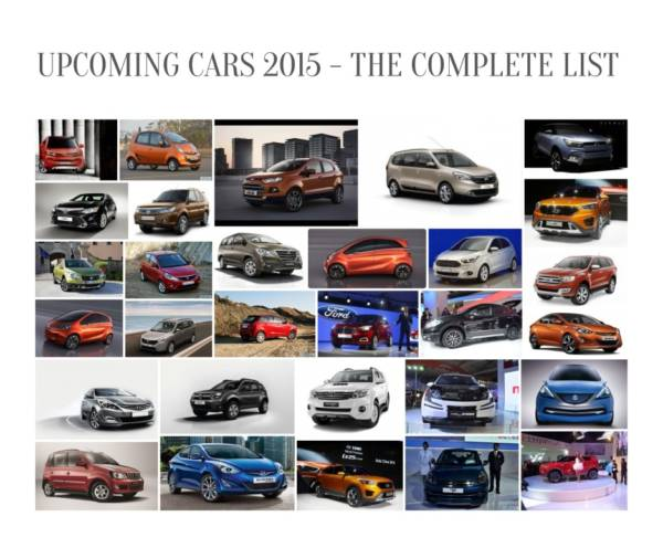 Upcoming cars